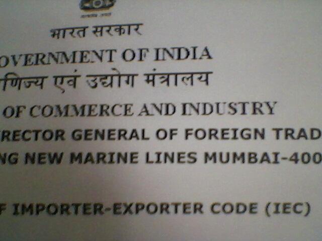 IEC Code import export code