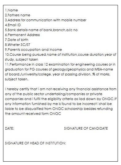 Ongc scholarship 2012