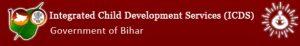 ICDS Bihar Kaimur Anganwadi jobs