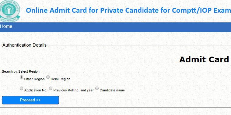CBSE private candidate admit card