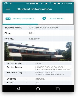 CBSE exam centre