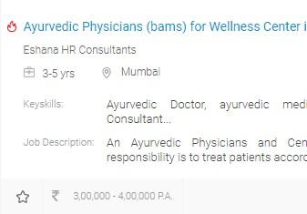 BAMS - Bachelor of Ayurvedic Medicine and Surgery