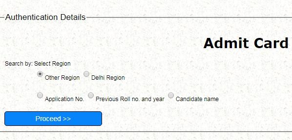 CBSE Private candidate admit card 2019