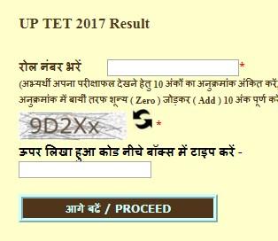 UPTET 2018 EXAM PATTERN,syllabus,result