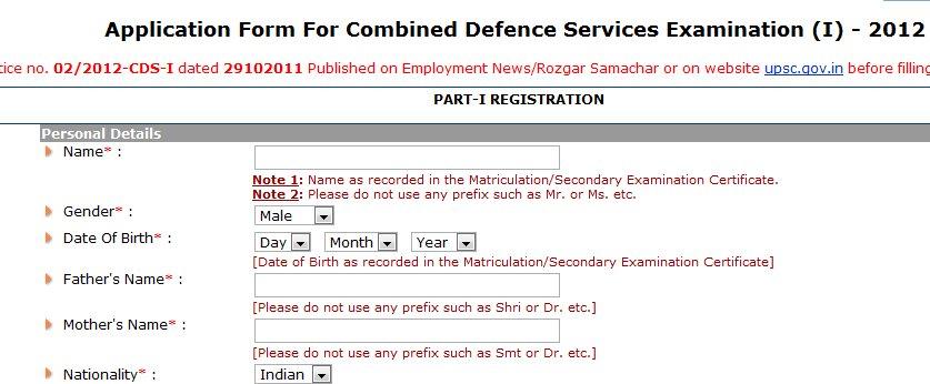 cdse 2012 application form