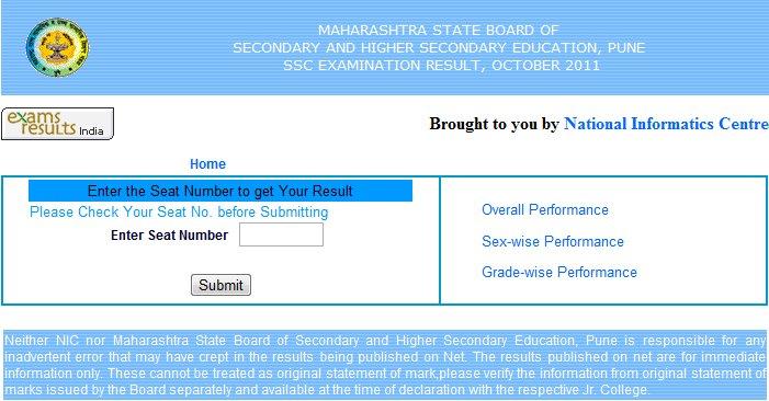 ssc examination result october 2011
