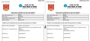 afmc 2012 application form