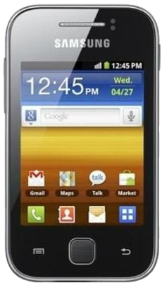 Android phones under 7000 in India 2012