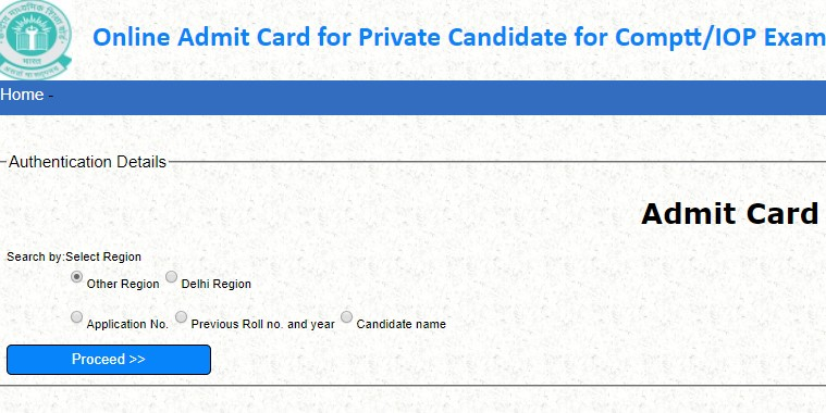 CBSE private candidate admit card
