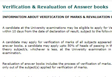 Revaluation rechecking re verification difference
