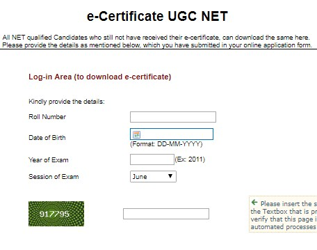 CBSE NET SET E Certificate download