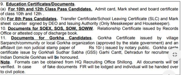 Indian Army Recruitment Meghalaya 2018